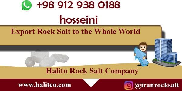 Sell white rock salt