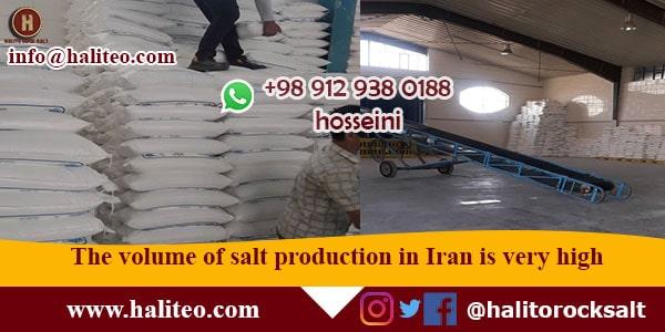 export table salt