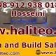 Design and build salt room