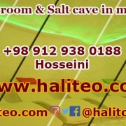 Build salt room