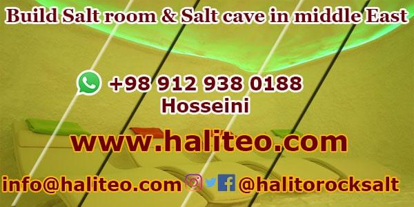 Build salt room