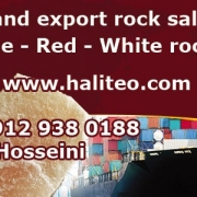 bulk rock salt wholesale
