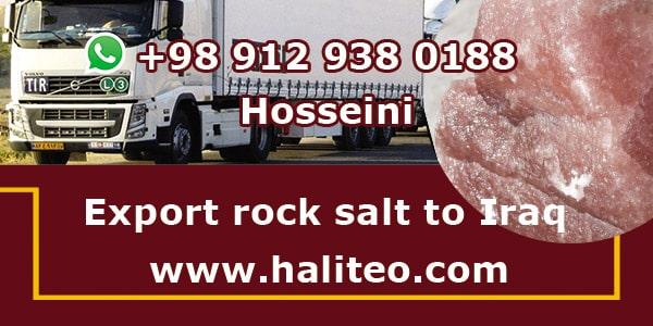 Bulk rock salt supplier