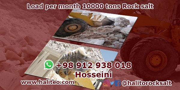 iran rock salt market