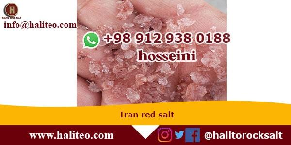 persian blue salt supplier