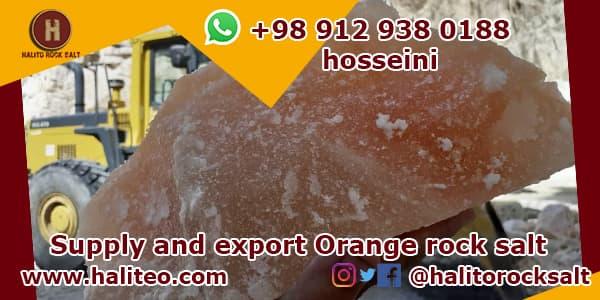 Livestock salt sales