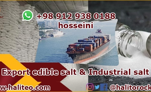 Wholesale industrial salt