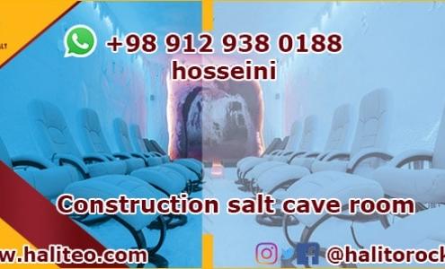 construction of salt room