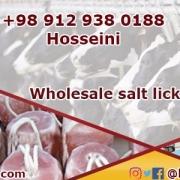 wholesale livestock salt blocks