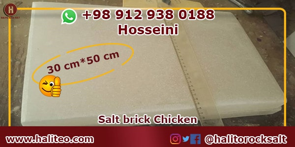 salt bricks wholesale