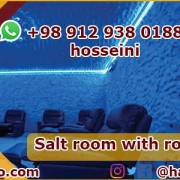 make salt room