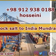 Rock salt wholesale for india