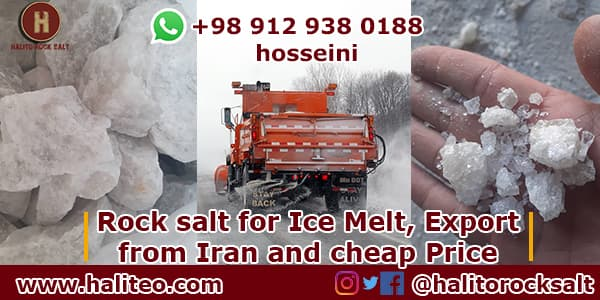 salt sales center for road