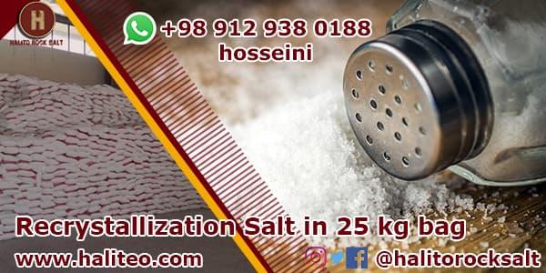recrystallization salt