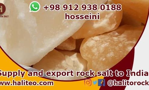 Buy rock salt