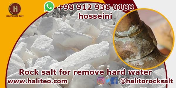 rock salt for remove hard water
