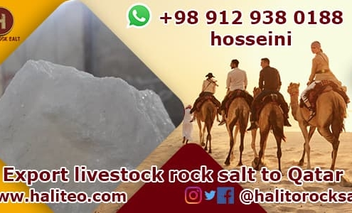 sale of livestock salt
