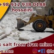buy from rock salt mine