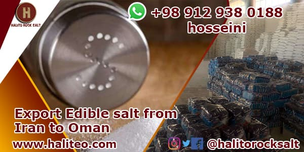 Iodized salt wholesale