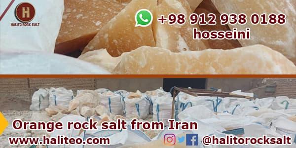 type of salt