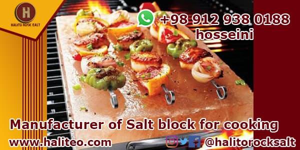 salt block cooking grill