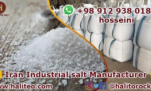 Industrial salt powder